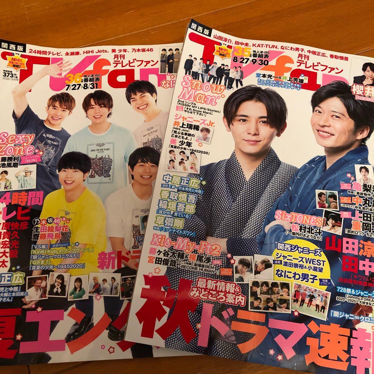 村中麻美 オフィシャルブログ 「Amis Diary」 Powered by Ameba