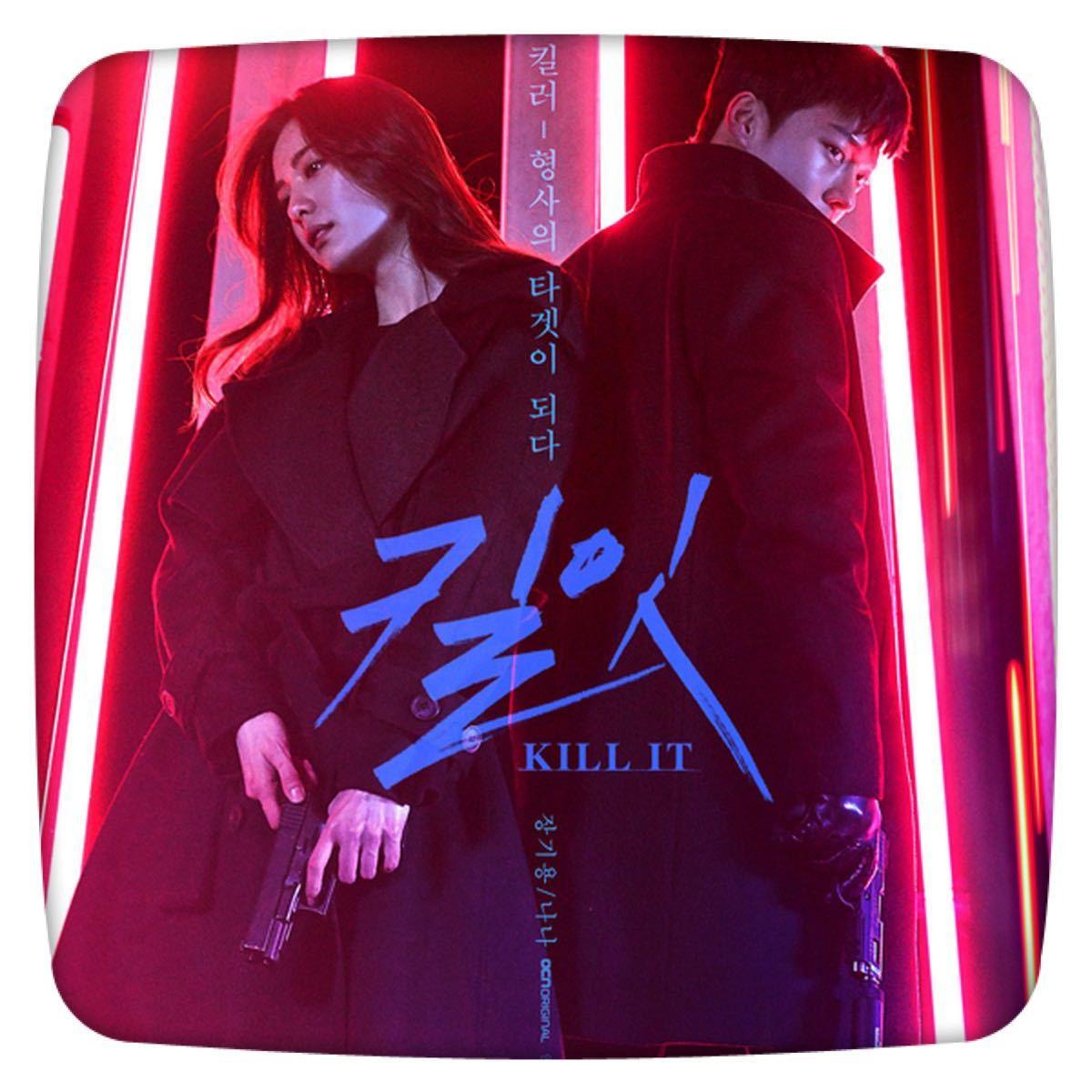 【キルイット】Blu-ray 韓国ドラマ 韓流