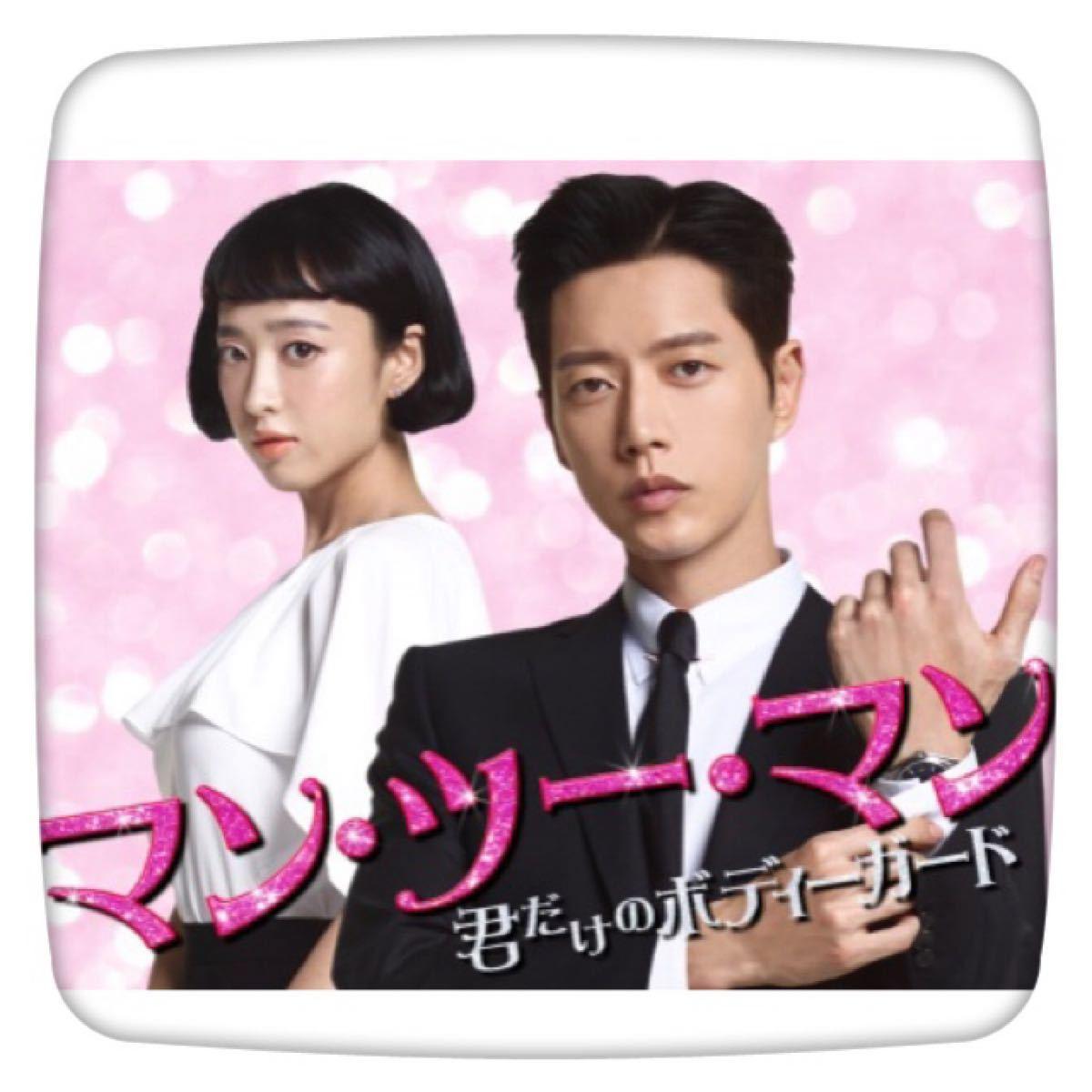 【マンツーマン】Blu-ray 韓国ドラマ 韓流