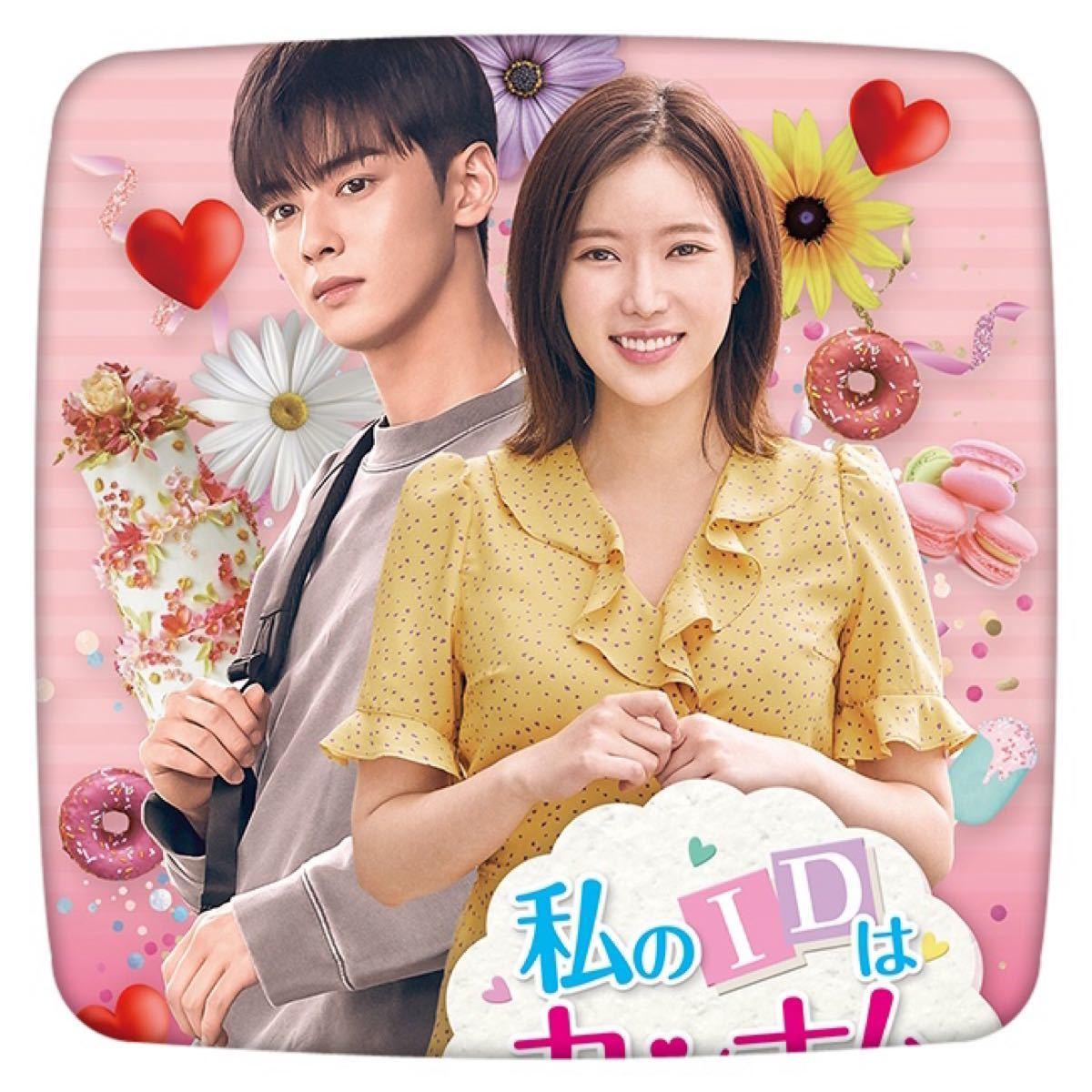 【私のIDは江南美人】Blu-ray 韓国ドラマ 韓流