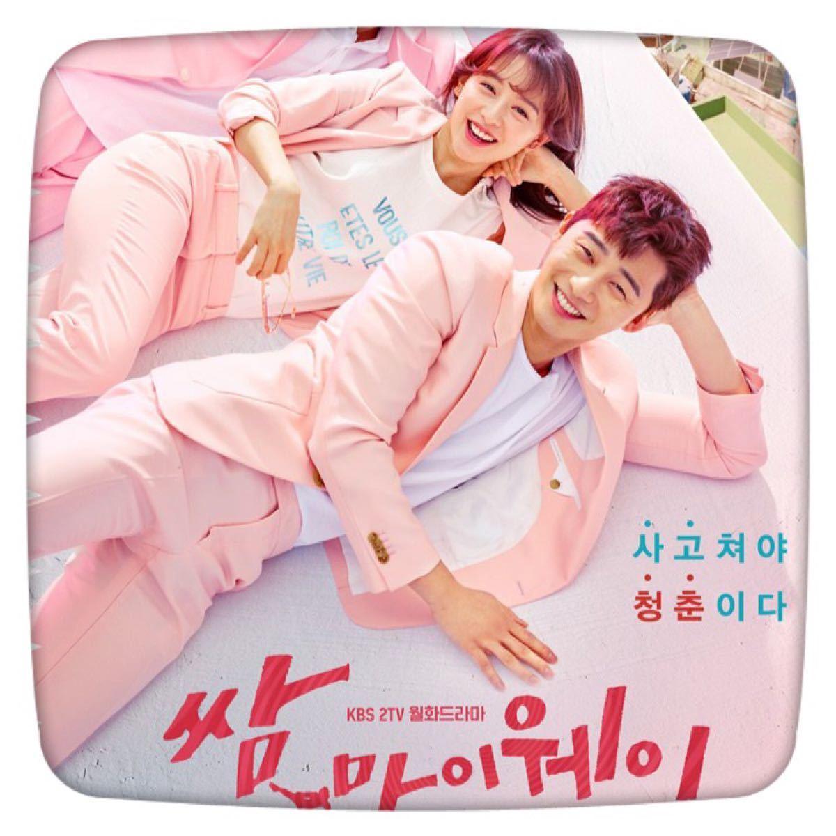 【サムマイウェイ】Blu-ray 韓国ドラマ 韓流