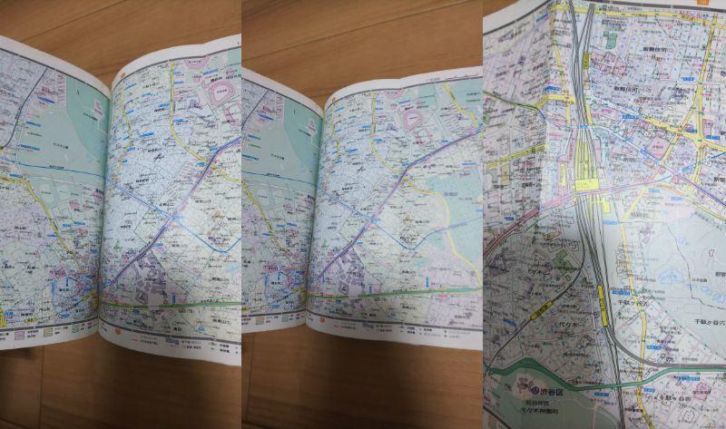【送料込】都市地図4種 東京区分地図1993年 文庫版首都圏地図2004年 文庫版大阪都市図2008年 神奈川県都市1995年 昭文社 <匿名発送>_画像3