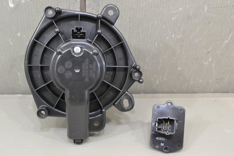 ワゴンR FX 前期(MH23S) 純正 良品 動作保証 ブロアファンモーター レジスターセット ヒーターモーター 51151-47280 74250-82K00 K041324_画像1