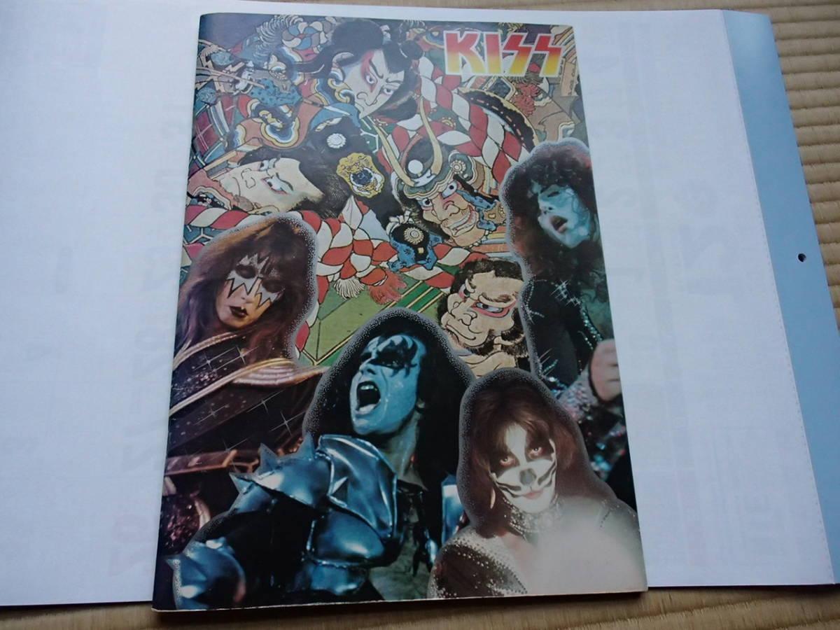 KISS 初来日ツアーパンフレット ジーン・シモンズ、 ポール・スタンレー、ピーター・クリス、エース・フレーリー 1977