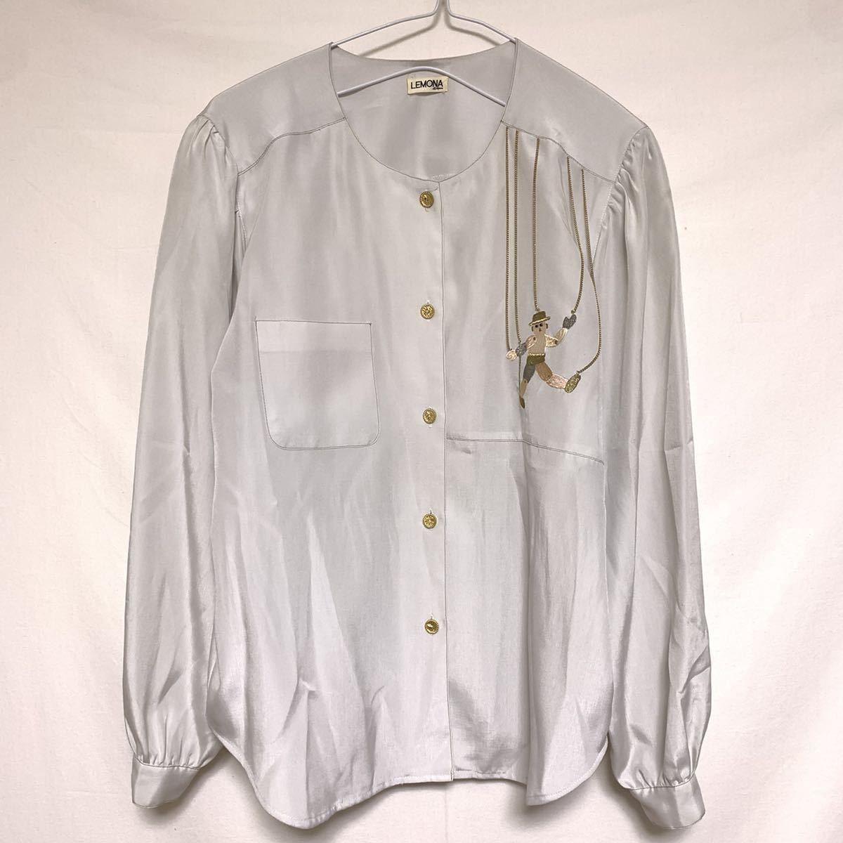 長袖 シャツ ブラウス ノーカラー シンプル 刺繍 チェーン 水色 アリスブルー