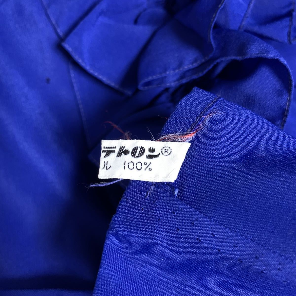 長袖 シャツ ブラウス 無地 シンプル フリル 青 ブルー