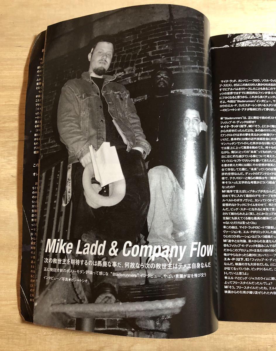 【激レア】TAGS OF THE TIMES 2.0 blast 1999年 別冊付録 CompanyFlow SHINGO2 LivingLegends BOBBITO DJKENSEI MaryJoyRecordings HipHop