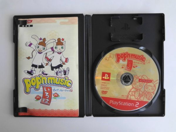 送料無料 即決 ソニー sony プレイステーション2 PS2 プレステ2 ポップンミュージック12 いろは リズム 音 レトロ ゲーム ソフト z764
