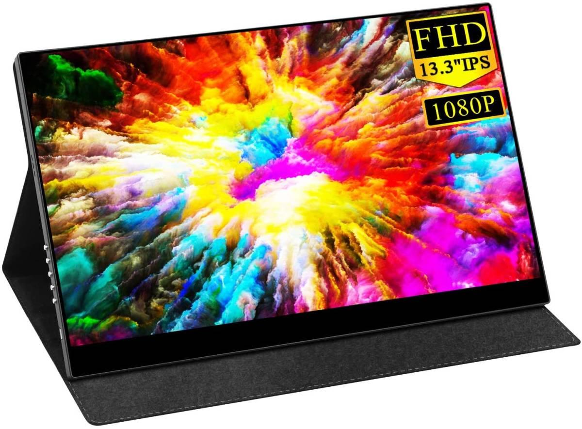 【新品】モバイルモニター/Vecele 13.3インチ/ モバイルディスプレイ/sRGB 99%色域/IPSパネル/USB Type-C/標準HDMI/Micro-USB #3