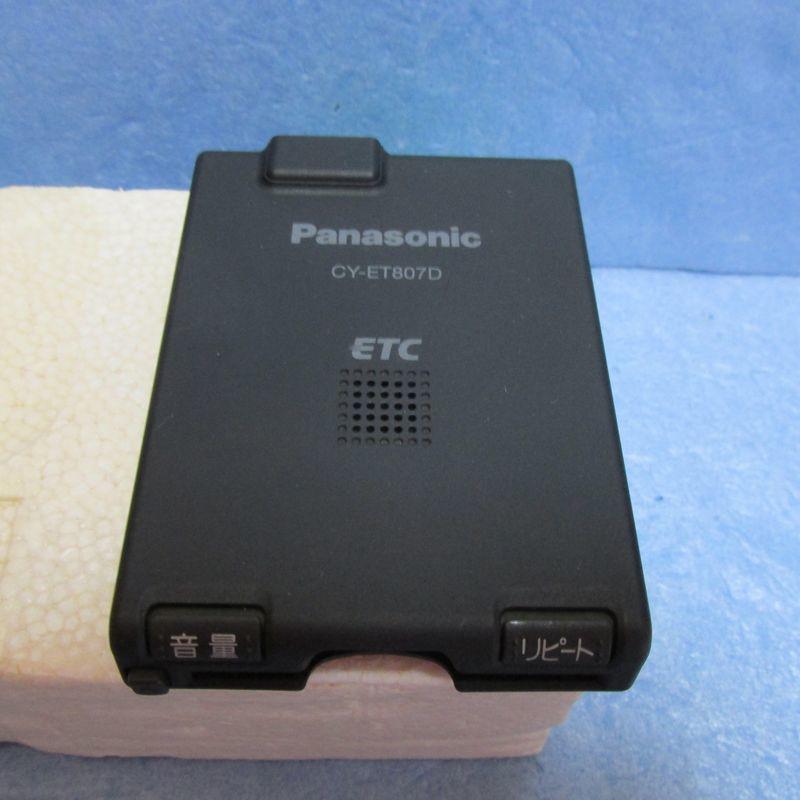 【普通車登録】パナソニック製 CY-ET807D アンテナ一体型ETC 【USB、シガープラグ対応】_画像2