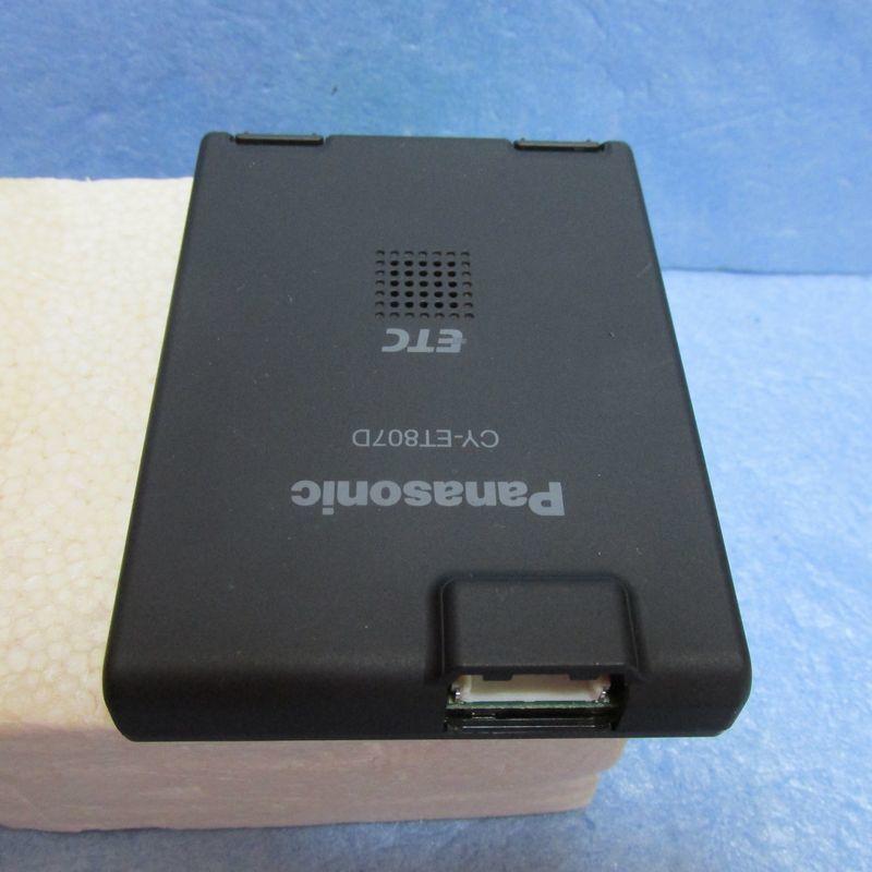 【普通車登録】パナソニック製 CY-ET807D アンテナ一体型ETC 【USB、シガープラグ対応】_画像4
