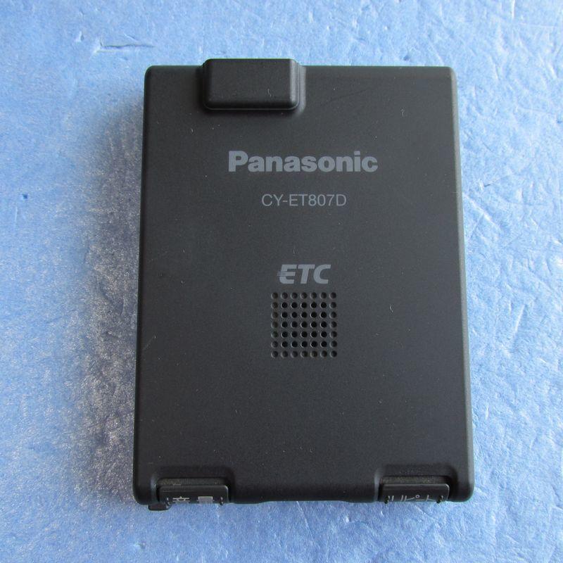 【普通車登録】パナソニック製 CY-ET807D アンテナ一体型ETC 【USB、シガープラグ対応】_画像6