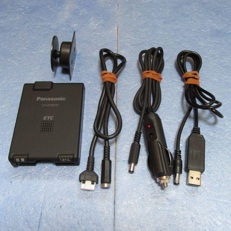 【普通車登録】パナソニック製 CY-ET807D アンテナ一体型ETC 【USB、シガープラグ対応】_画像9