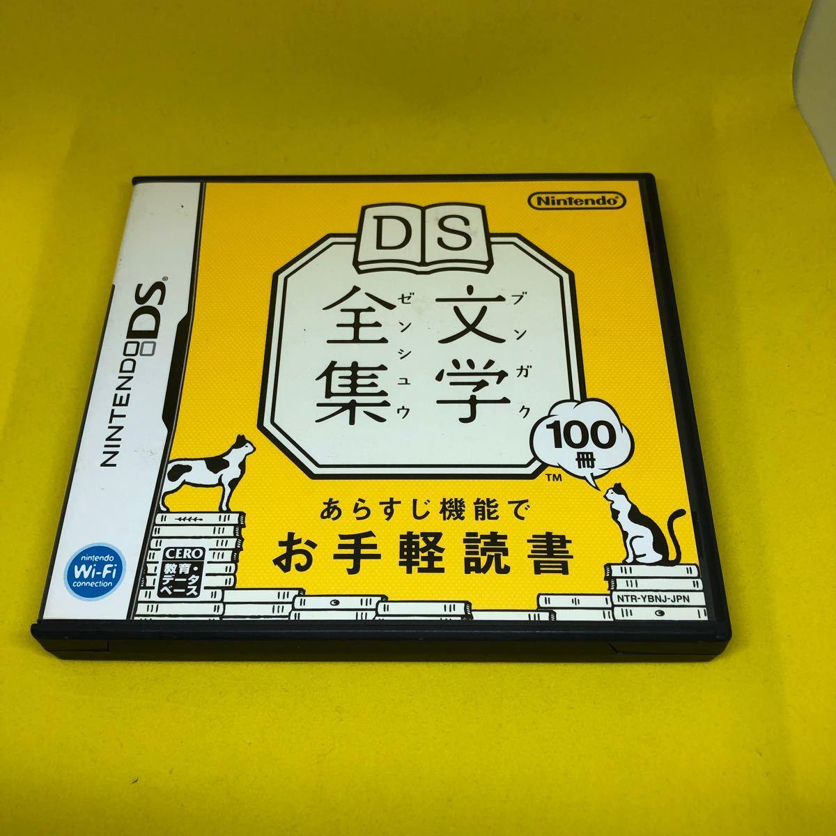 【DS】 Newスーパーマリオブラザーズ など3個まとめて