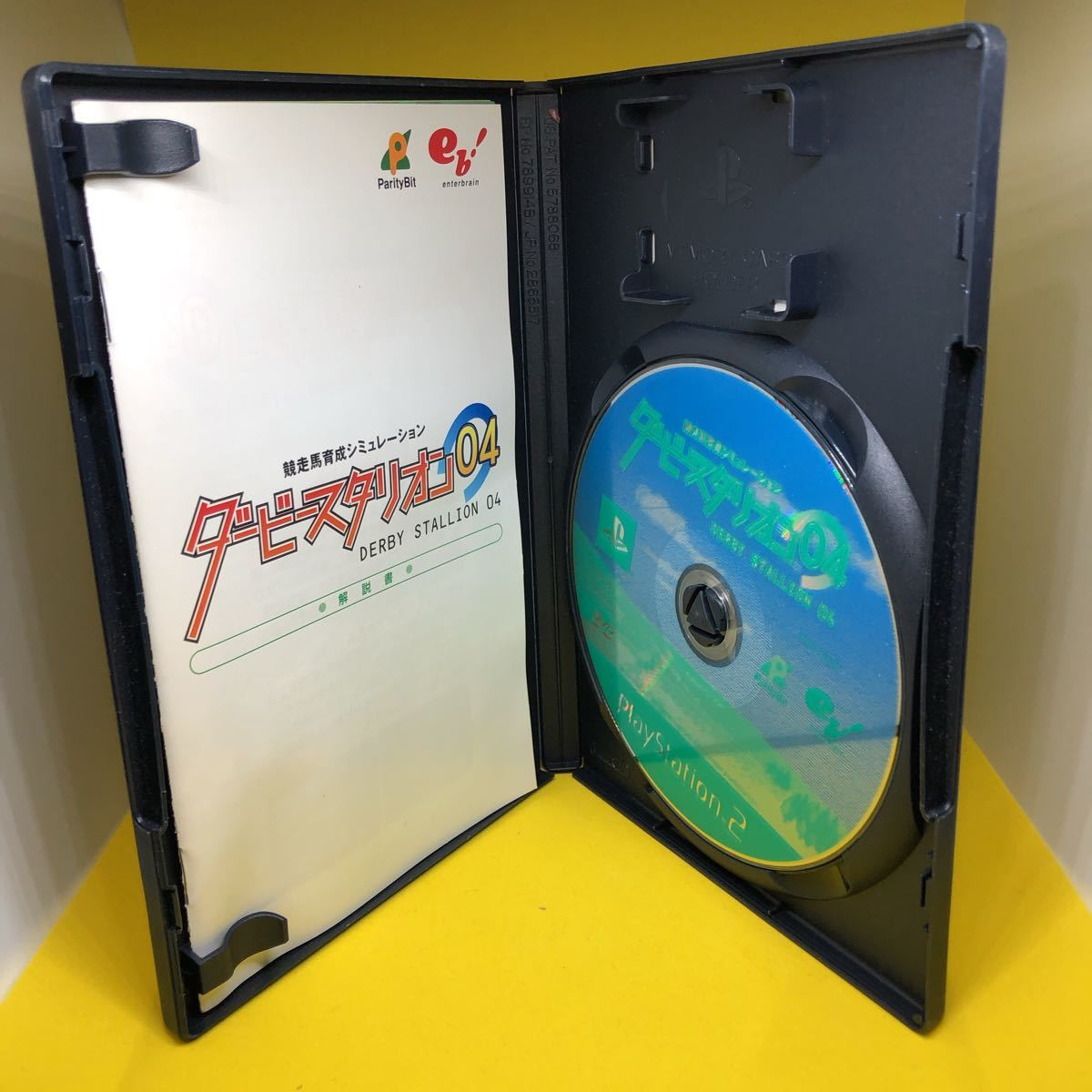 PS2  ソフト 8枚セット