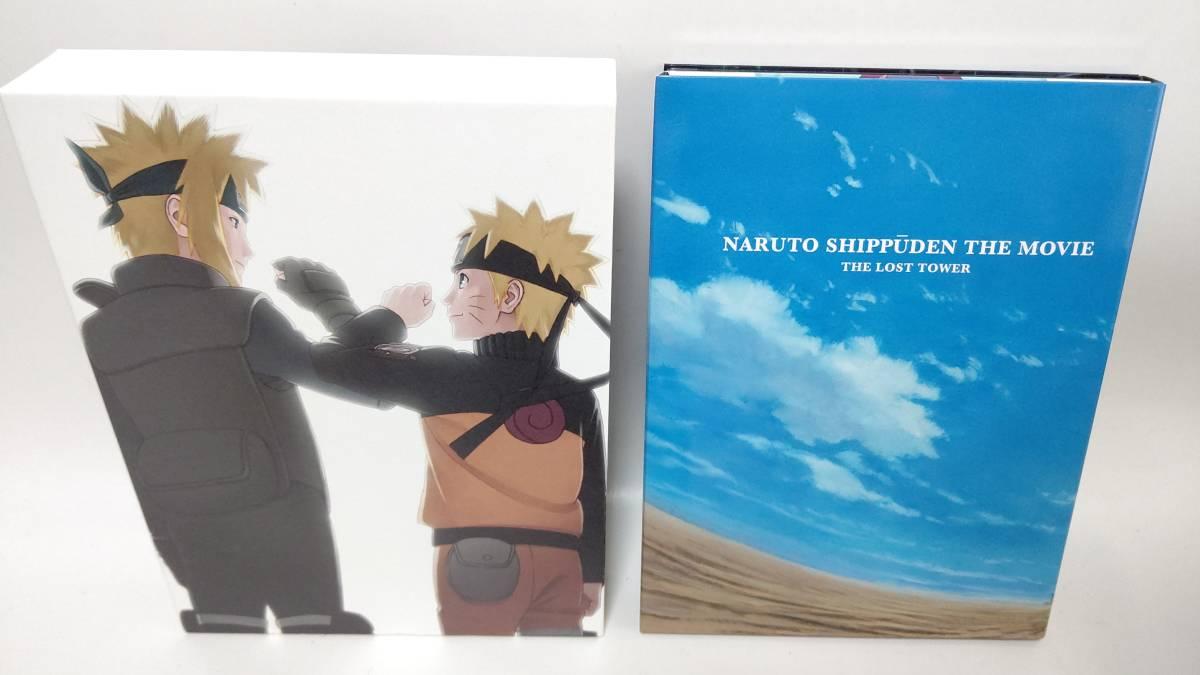 DVD 劇場版NARUTO-ナルト-疾風伝 ザ・ロストタワー(完全生産限定版)