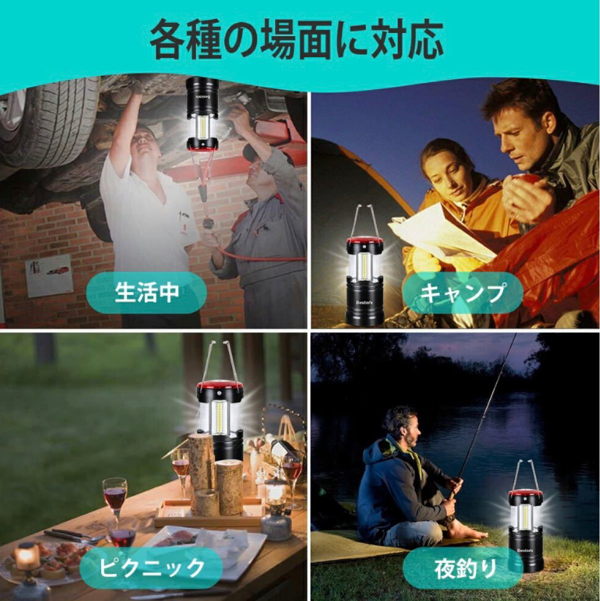 led ランタン 充電式 usb ledライト 小型 防水 防塵 電池式 防災