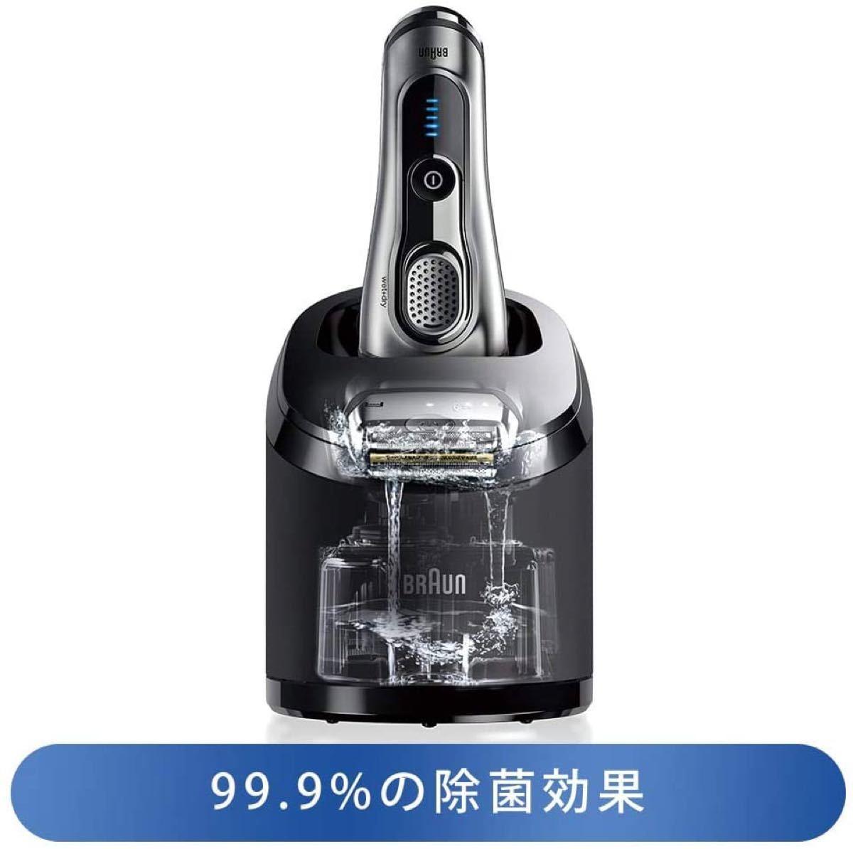 ブラウン アルコール洗浄液 交換用カートリッジ 6個セット 正規品