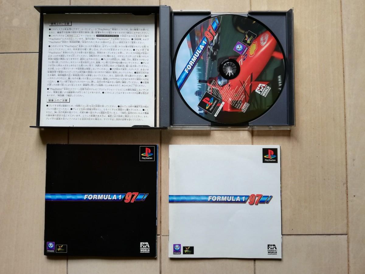 ソニー プレステ カーレースのソフト4本です