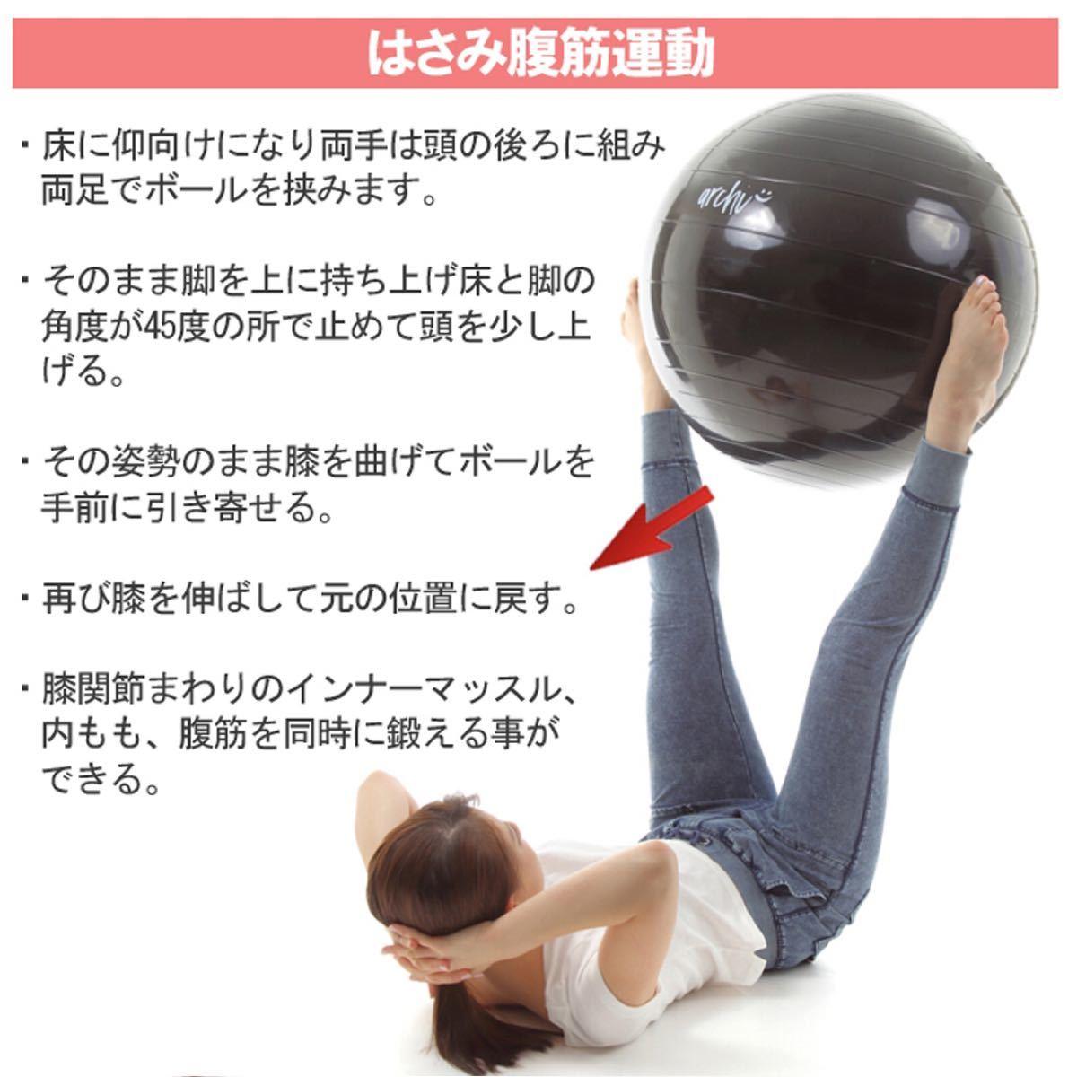 バランスボール 65cm エクササイズ ヨガ フィットネスボール 体幹トレーニン
