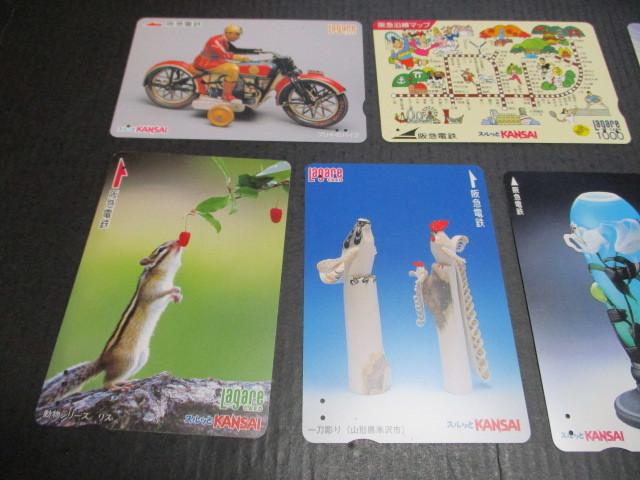 スルッとKANSAI(ラガールカード)① 使用済 阪急電車10種10枚_画像2