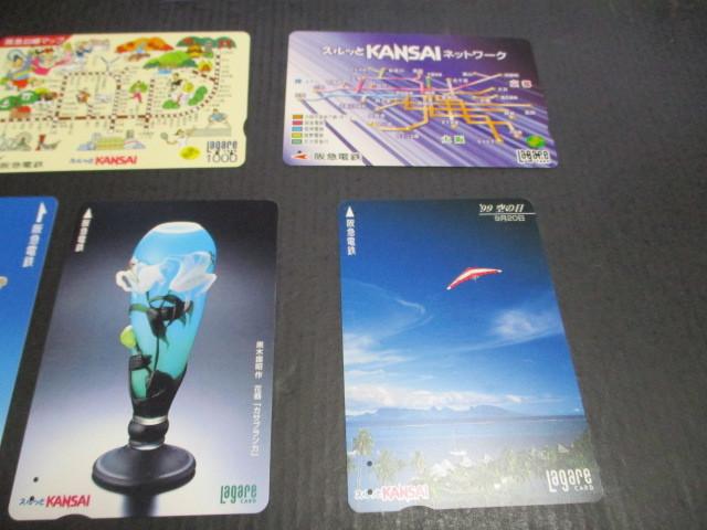 スルッとKANSAI(ラガールカード)① 使用済 阪急電車10種10枚_画像3