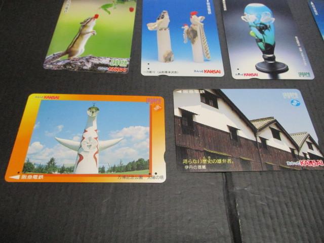 スルッとKANSAI(ラガールカード)① 使用済 阪急電車10種10枚_画像4