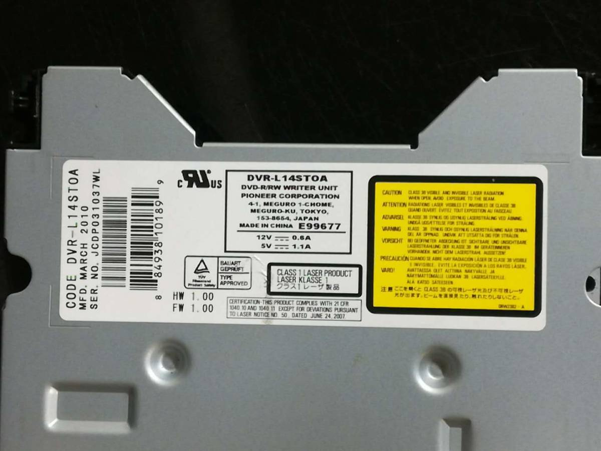 PIONEER DVDドライブ 【DVR-L14STOA】 動作品 (RD-X9 RD-X8 RD-R200 RD-S1004K RD-S503 RD-S304K RD-S303 RD-S302 RD-S502 等)_画像3