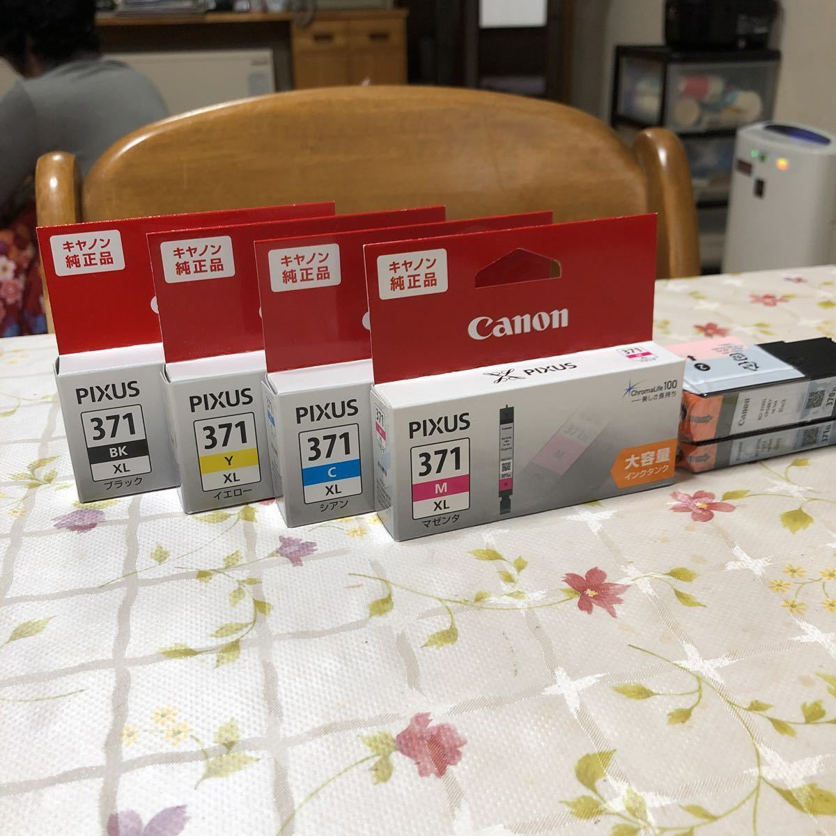 キャノン純正■新品■BCI-371XL+370XL(増量タイプ)6色マルチパック 未開封6本セット、送料198円_画像3