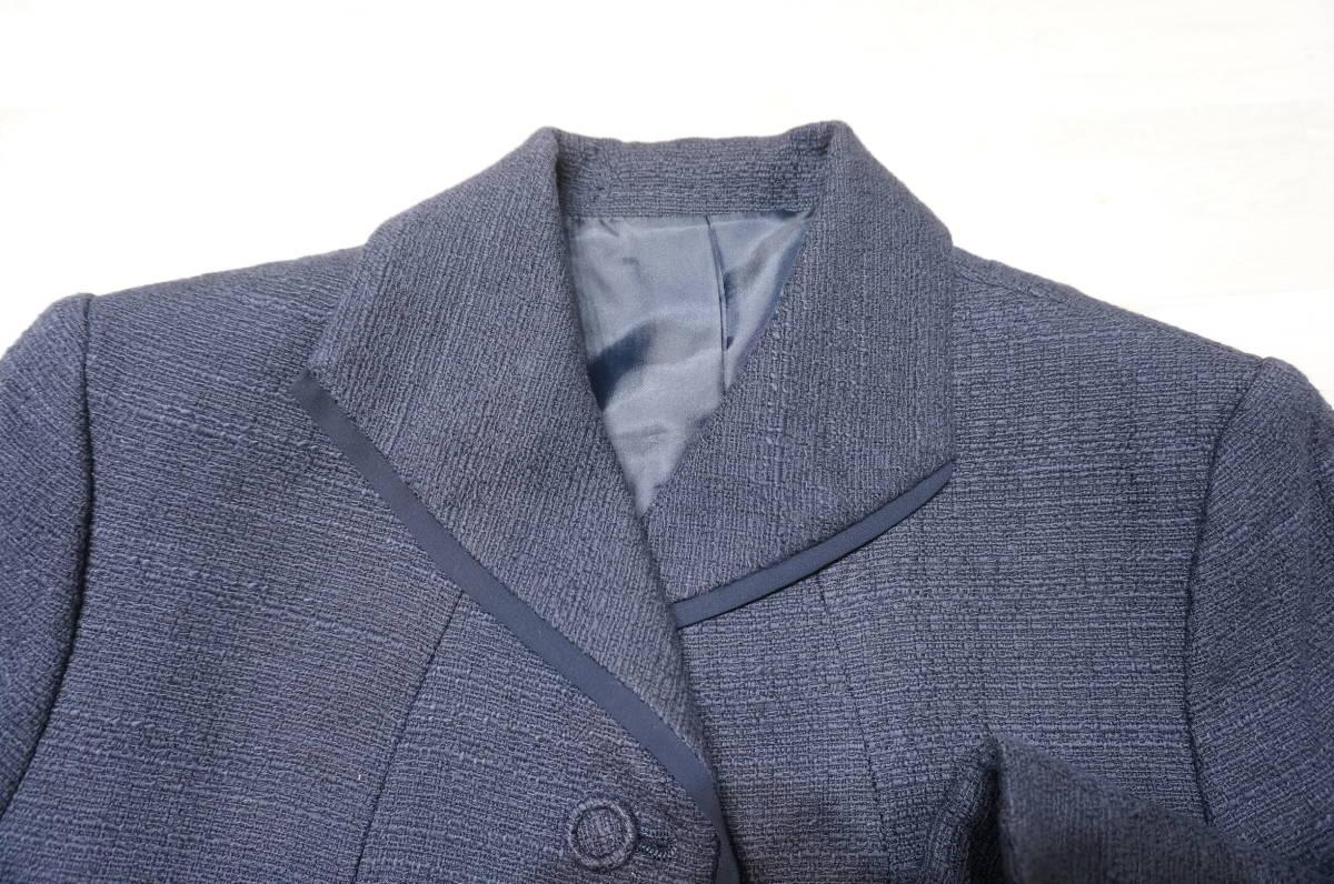 【1702A】RANGE ROVER レンジローバー ネイビー スカートスーツ ツイード 上下セット 日本製 サイズ38_画像3