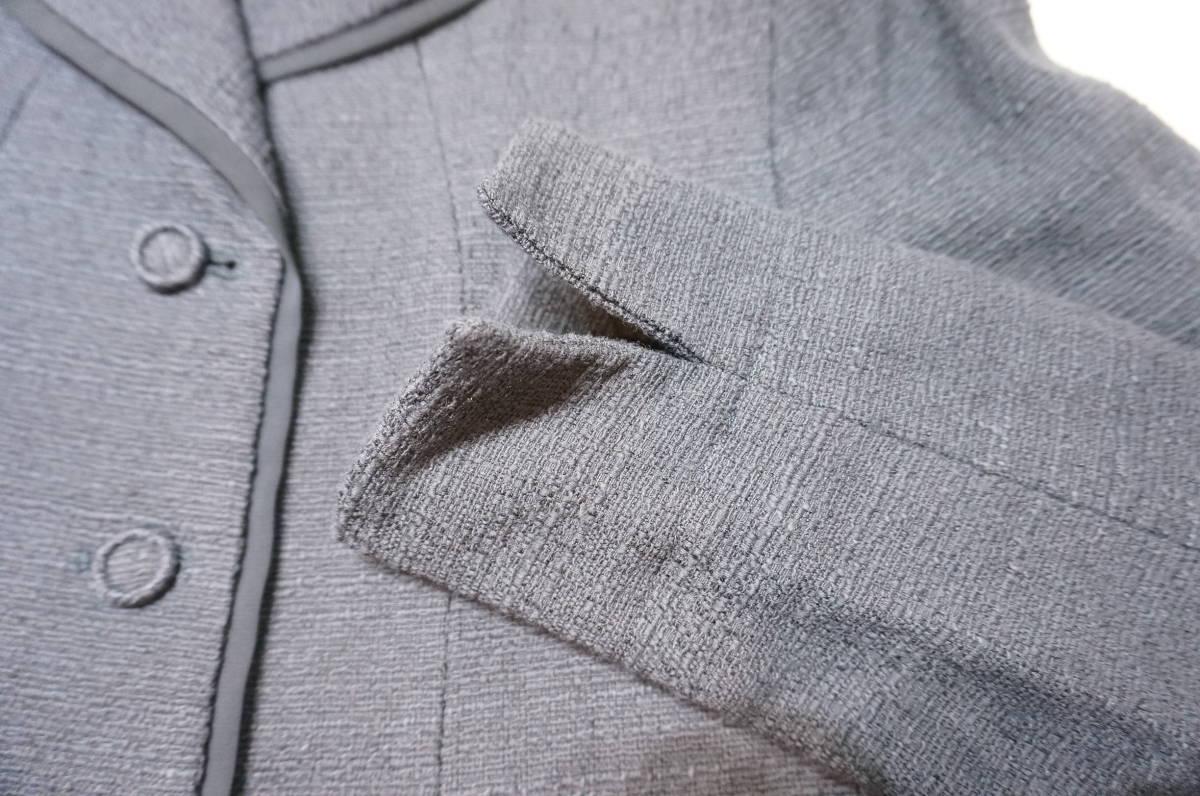 【1702A】RANGE ROVER レンジローバー ネイビー スカートスーツ ツイード 上下セット 日本製 サイズ38_画像4