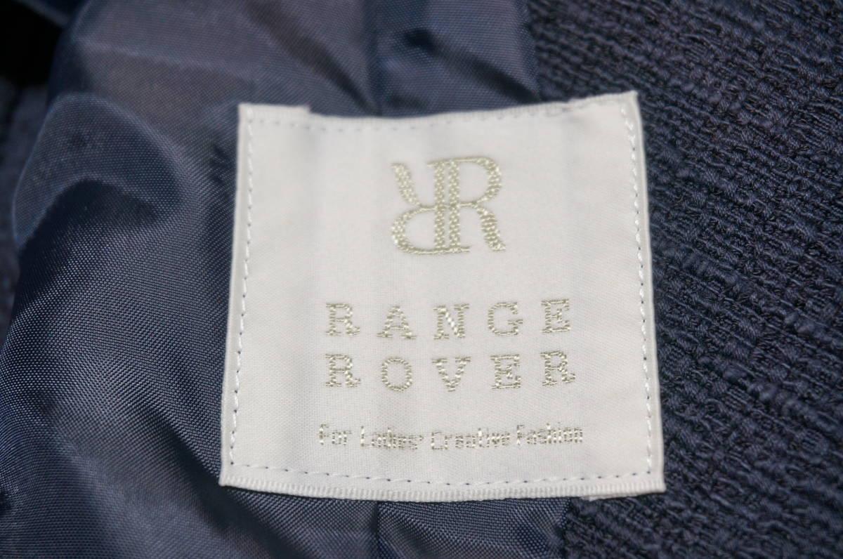 【1702A】RANGE ROVER レンジローバー ネイビー スカートスーツ ツイード 上下セット 日本製 サイズ38_画像10