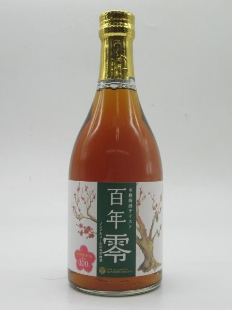 明利酒類 百年零 -ZERO- ノンアルコール百年梅酒 500ml_画像1