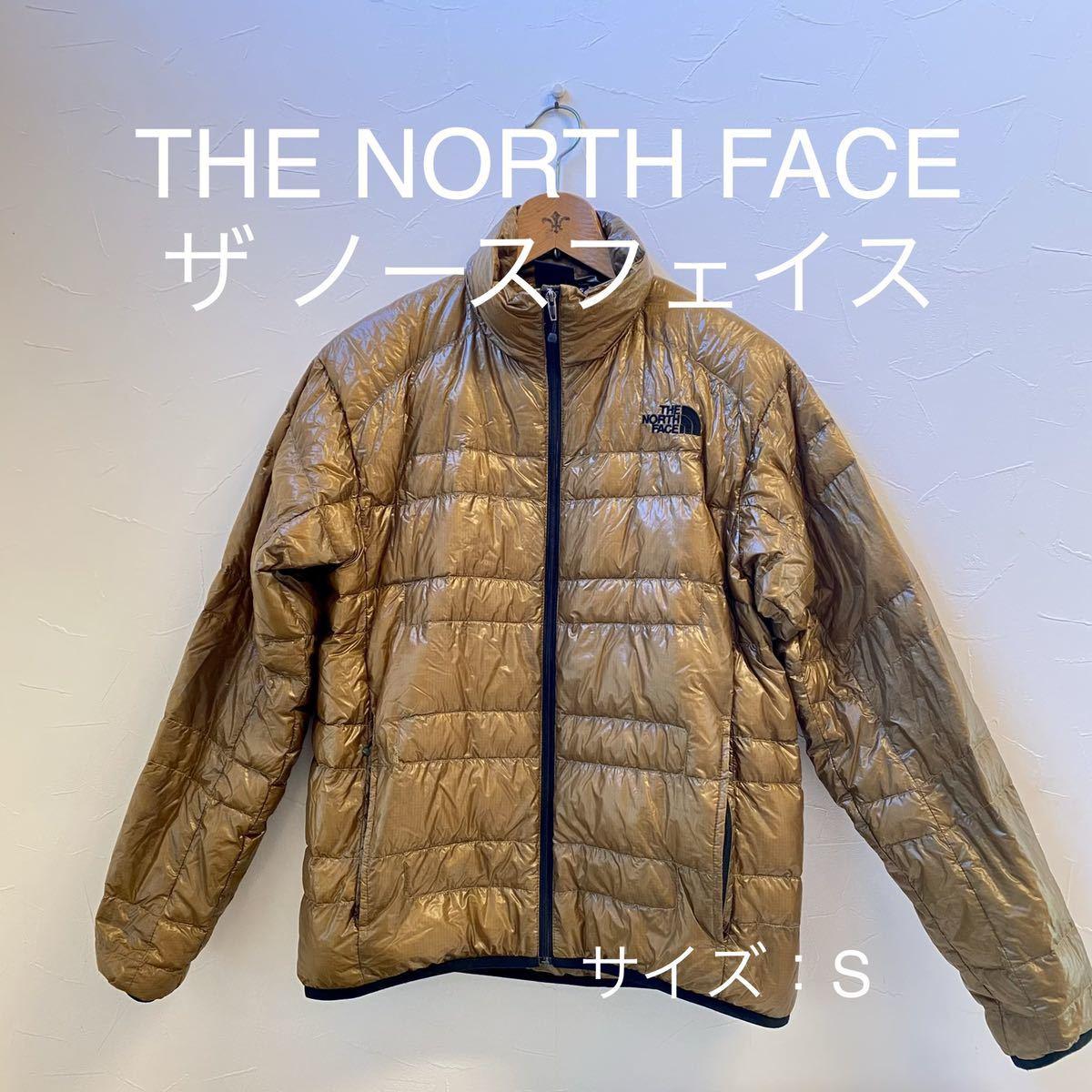 THE NORTH FACE ザ ノースフェイス*S*ダウン ダウンジャケット コンパクト 軽量