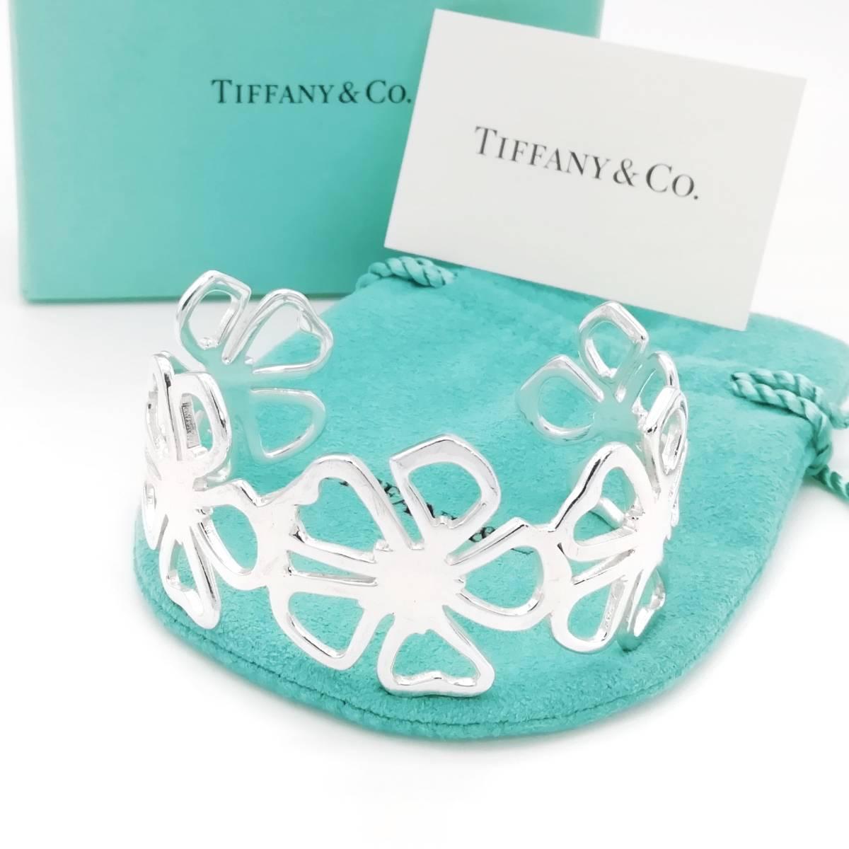 【送料無料】極希少 良品 Tiffany&Co. ティファニー ワイド カフ フラワー シルバー バングル SV925 レディース NK5