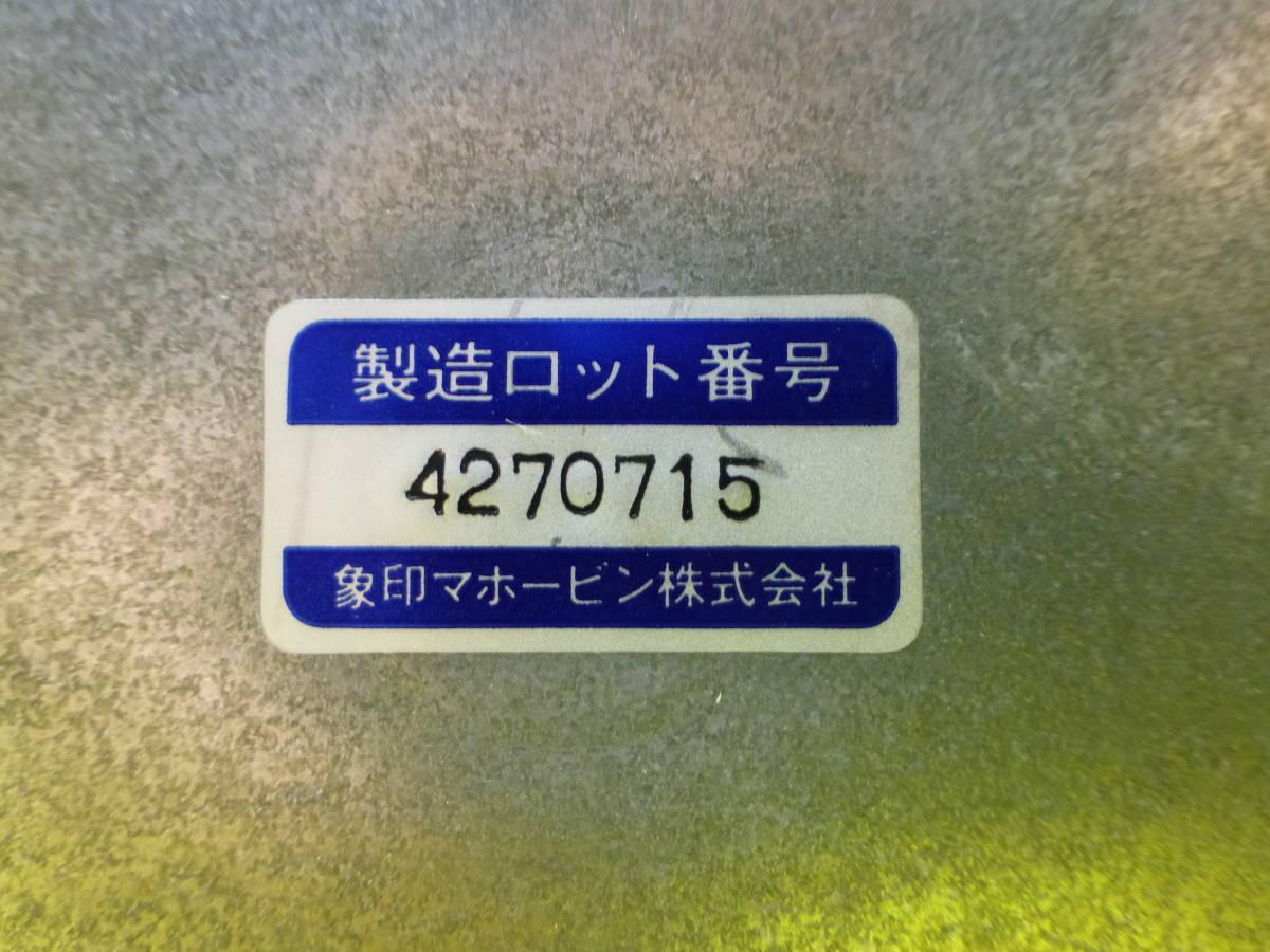 送料無料◆未使用◆象印◆1.2L電気ポット【CPA-B12】ピンク◆電気エアーポット◆昭和レトロポップ