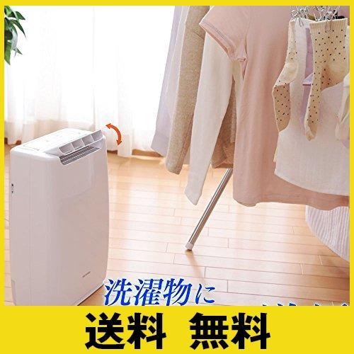 ホワイト ホワイト アイリスオーヤマ 衣類乾燥コンパクト除湿機 タイマー付 静音設計 除湿量 2.0L デシカント方式 DDB-_画像6