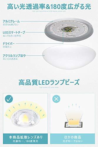 シーリングライト リモコン付き 33W 無段階調光 明るさメモリ機能 LEDシーリングライト ~6畳 昼白色 タイマー設定 照明器具 省エネ 長寿命 _画像4