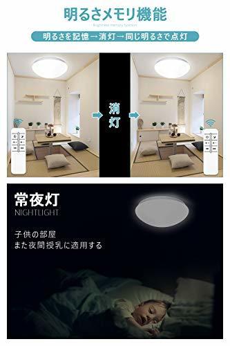 シーリングライト リモコン付き 33W 無段階調光 明るさメモリ機能 LEDシーリングライト ~6畳 昼白色 タイマー設定 照明器具 省エネ 長寿命 _画像5