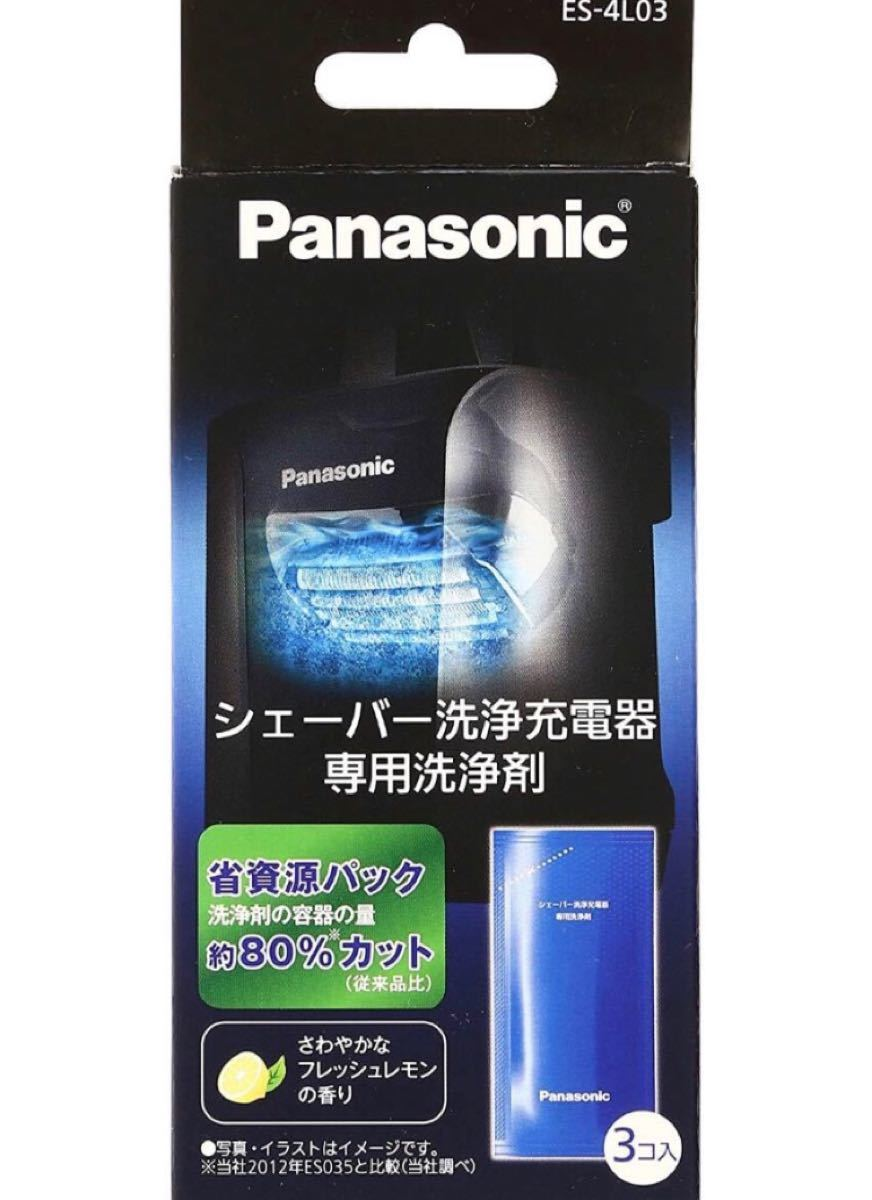 パナソニック 洗浄剤 1箱