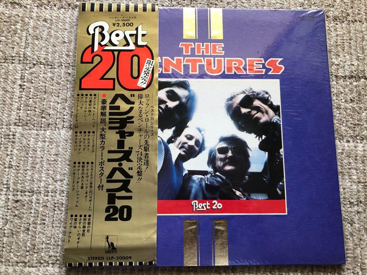 ベンチャーズ      【美品】国内盤LPレコード