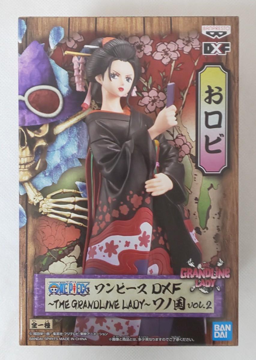 ワンピース DXF~THE GRANDLINE LADY~ワノ国 vol.2 ①