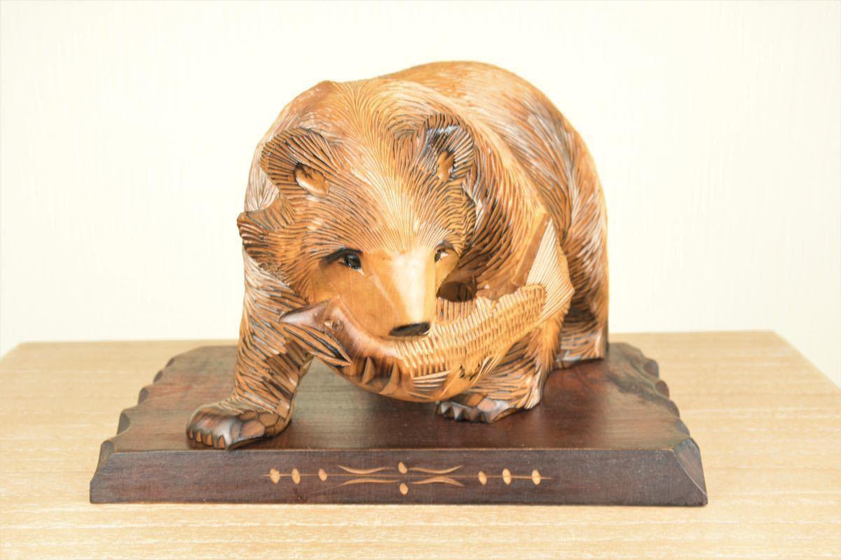 木彫りの熊 台座付き 北海道 民芸品 熊の置物 オブジェ 飾りもの インテリア_画像5