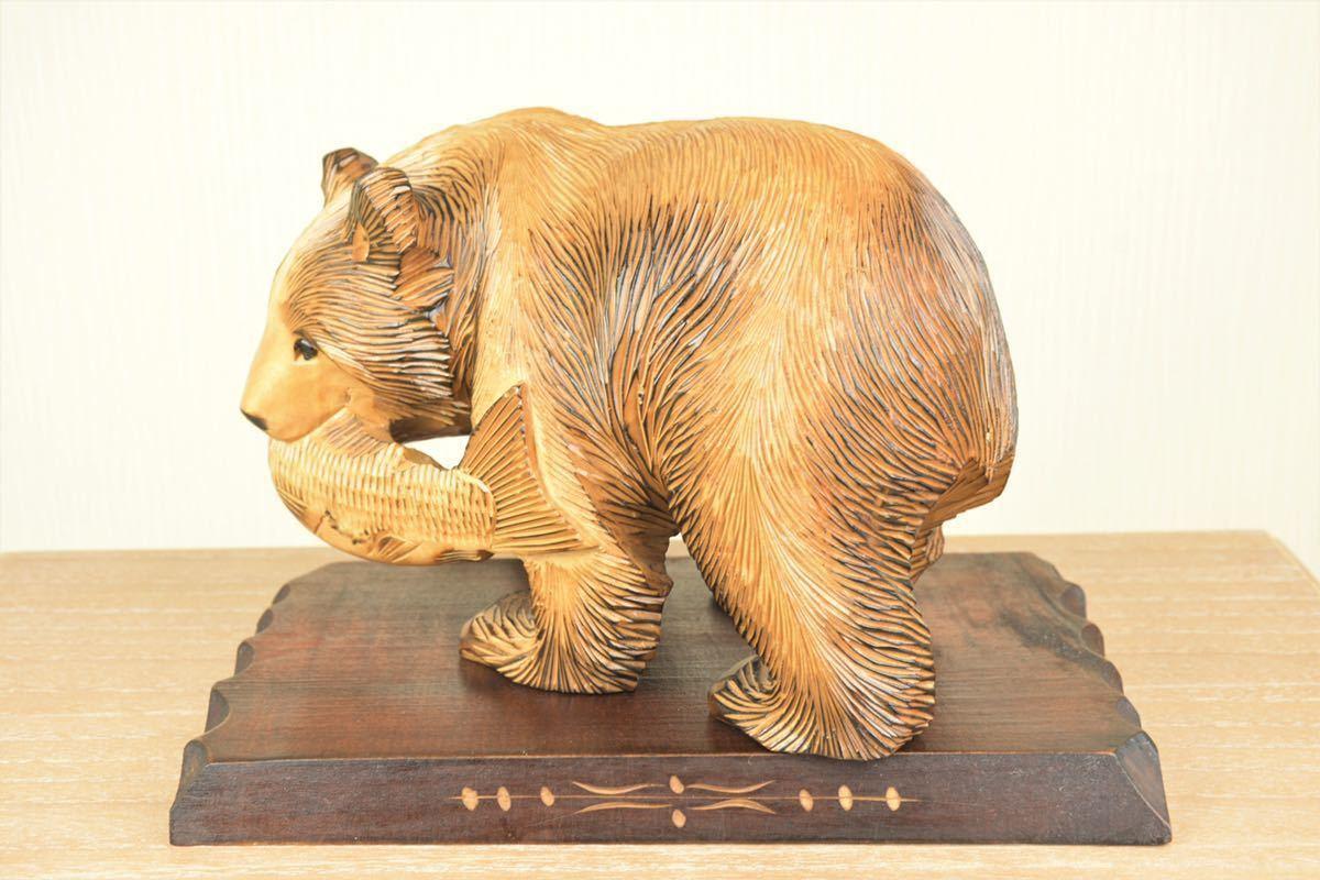 木彫りの熊 台座付き 北海道 民芸品 熊の置物 オブジェ 飾りもの インテリア_画像2