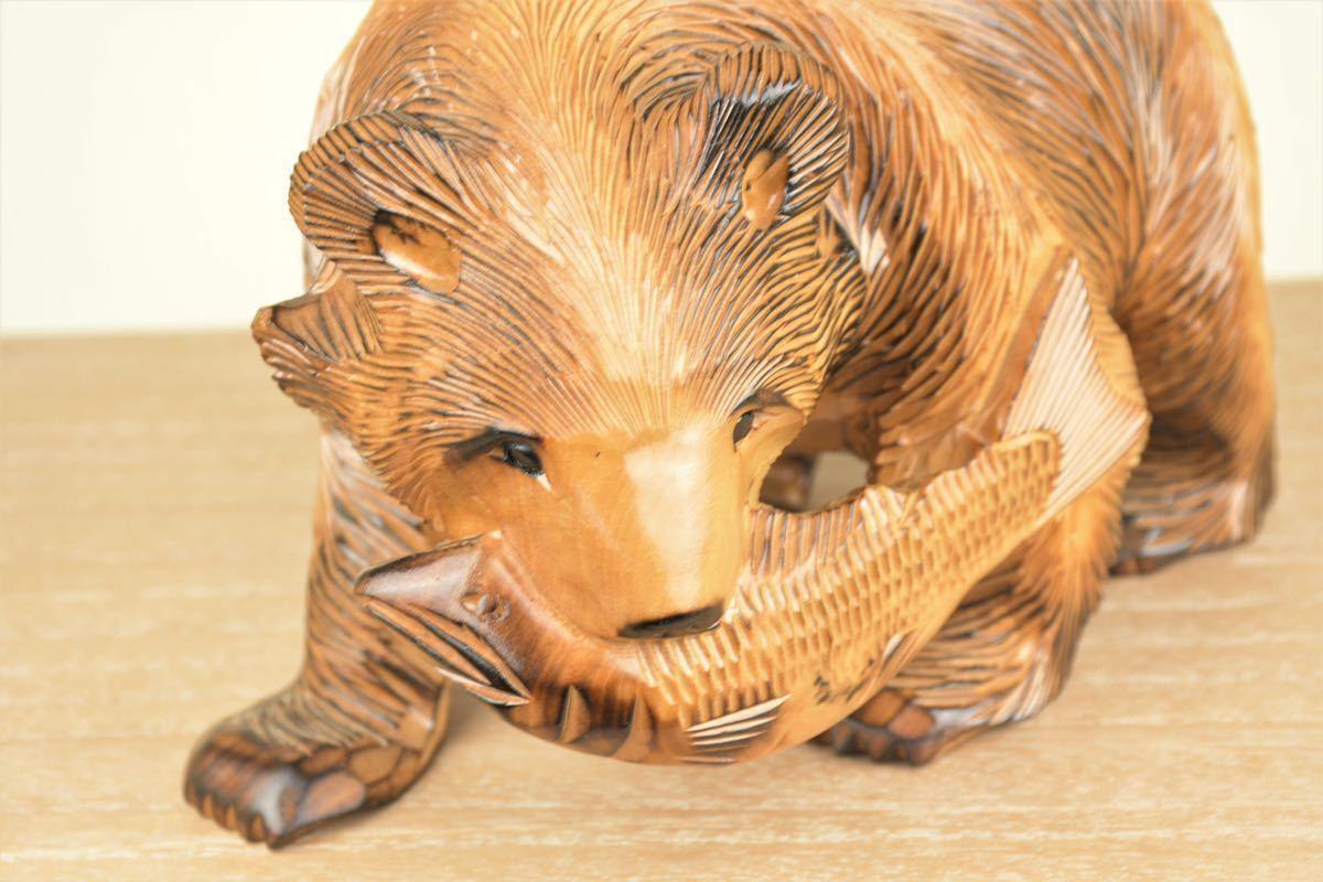 木彫りの熊 台座付き 北海道 民芸品 熊の置物 オブジェ 飾りもの インテリア_画像6