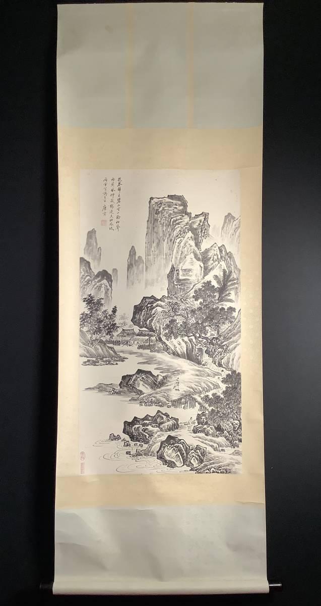 【模写】 中国画 掛軸 唐寅 水墨画 紙本 肉筆 書画 唐画 唐表具