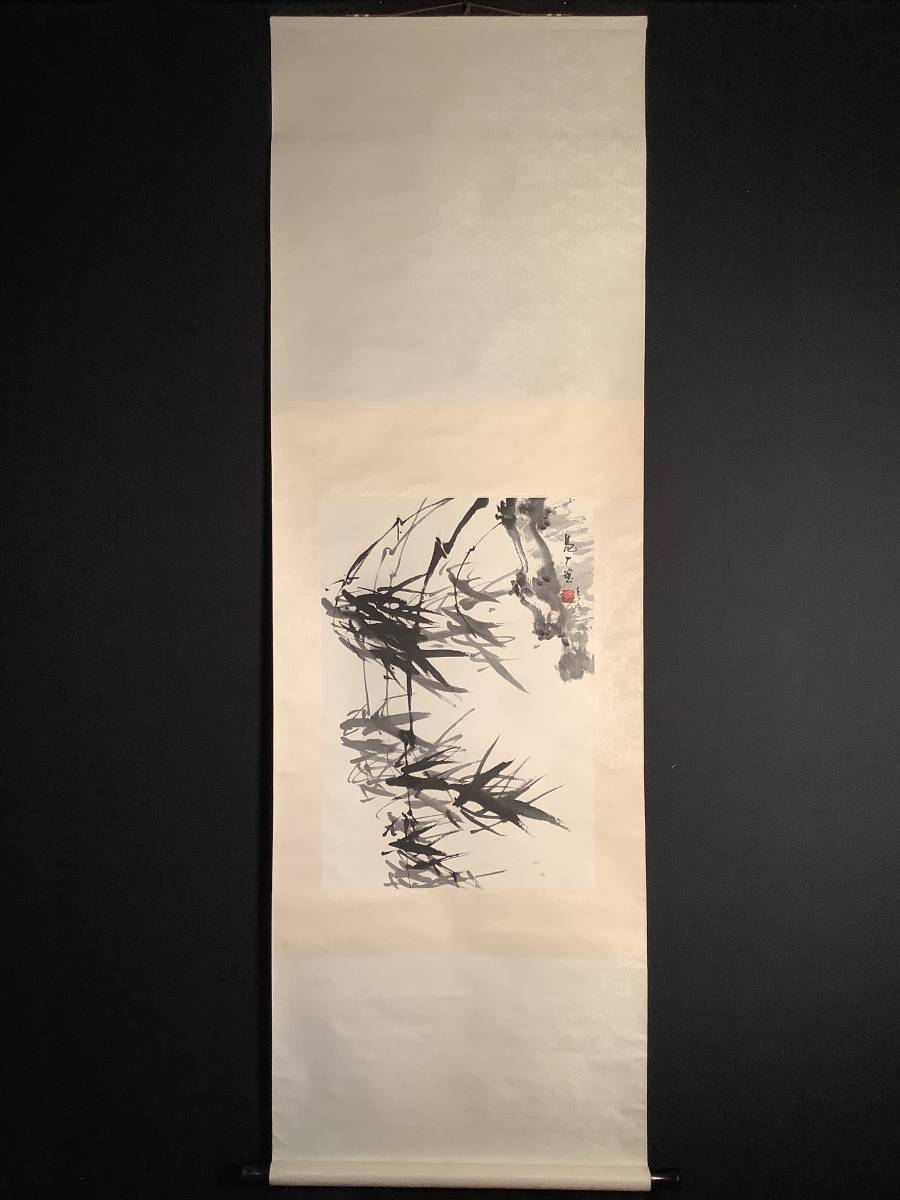 【模写】中国画 掛軸 王○がん 作者不明 風竹図 水墨画 唐表具 唐物 書画 紙本 肉筆 唐画
