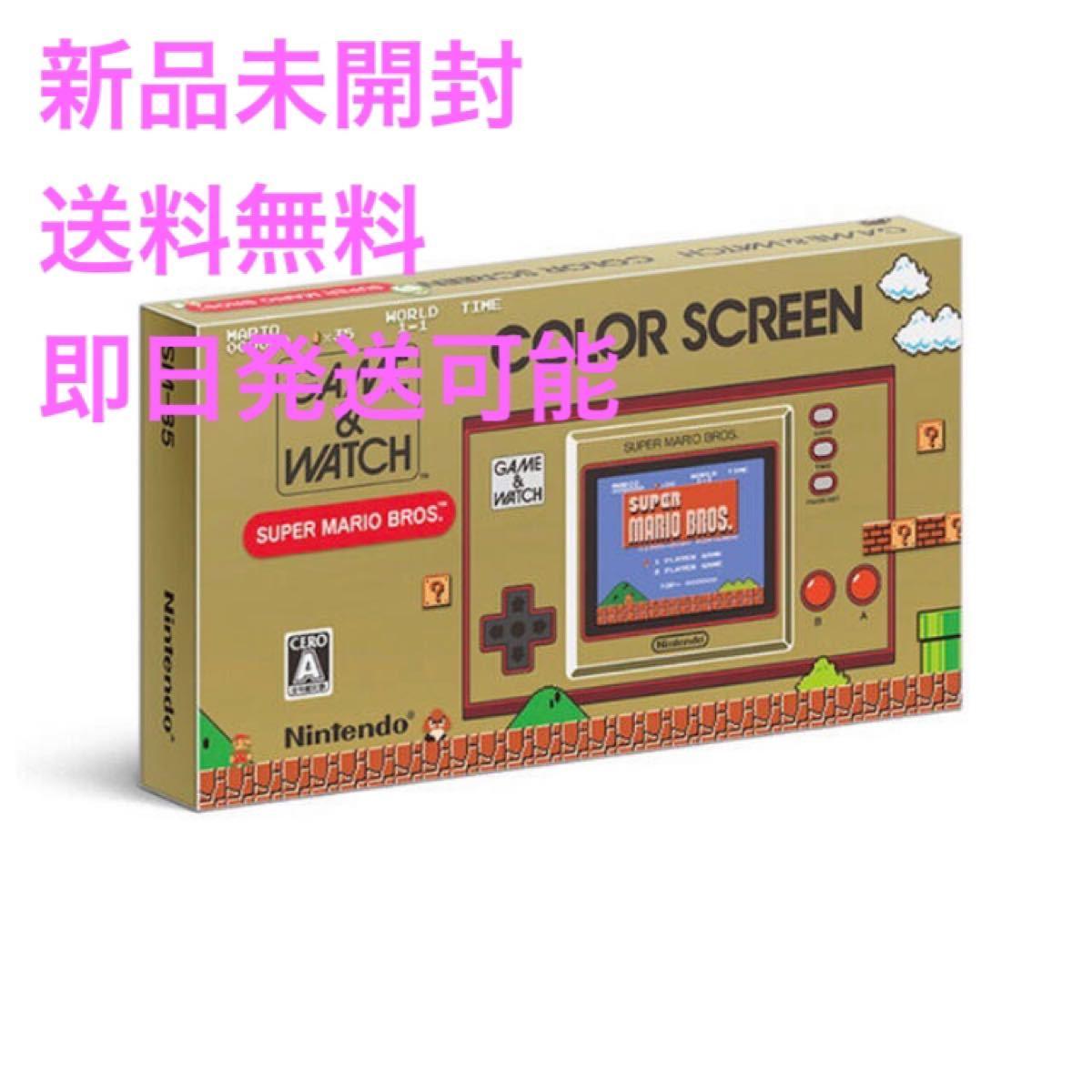 任天堂【35周年限定】Nintendoゲーム&ウオッチ スーパーマリオブラザーズ