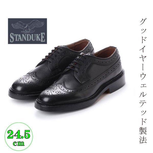 【安い】【グッドイヤーウェルト製法】【レザーソール】 STANDUKE メンズ ビジネスシューズ 革靴 737 ウィングチップ ブラック 黒 24.5㎝