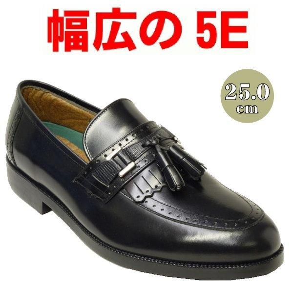 【幅広】【甲高】【5E】【おすすめ】【安い】メンズ ビジネスシューズ 紳士靴 革靴 9932 タッセル ローファー ブラック 黒 25.0cm